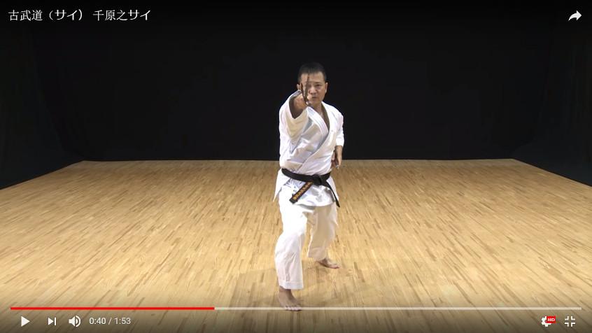 Tournoi Okinawa 2018 – Kobudo